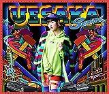 【Amazon.co.jp限定】POP TEAM EPIC 【初回限定盤】(オリジナルブロマイド付)