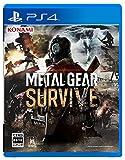 METAL GEAR SURVIVE 【Amazon限定特典】DLC「ゴールドハンマーパック」 配信