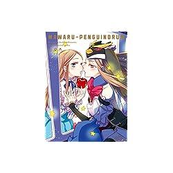 「輪るピングドラム」 Blu-ray BOX【限定版】