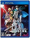 Fate/EXTELLA LINK 【Amazon.co.jp限定】アルテラ衣装「ジョギング・ビューティー」プロダクトコード 配信 - PSVita