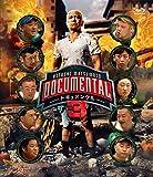 HITOSHI MATSUMOTO Presents ドキュメンタル シーズン3 [Blu-ray]
