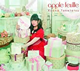 【Amazon.co.jp限定】apple feuille<CD+BD盤 data-recalc-dims=