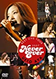 "UETO AYA BEST LIVE TOUR 2007 ""Never Ever"" [DVD]"