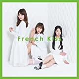 French Kiss(通常盤TYPE-B)