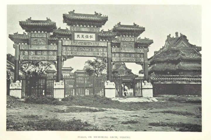 """British Library Releases Millions of Images for Public Use on Flickr, """"Through China with a Camera ... With ... illustrations"""". Image Courtesy of The British Library"""