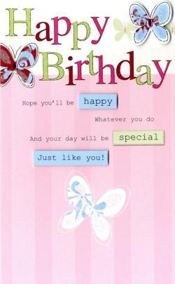 Breathtaking Happy Birthday Butterfly Greeting Card Happy Birthday Butterfly Greeting Card Cards Love Kates Happy Birthday Princess Happy Birthday Girl Spanish