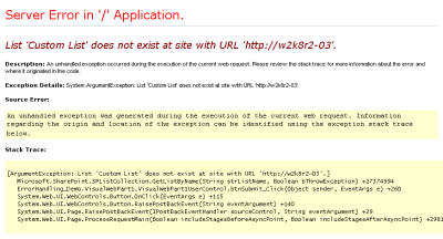 sharepoint exception handling02
