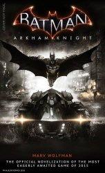 Batman: Arkham Knight competiton