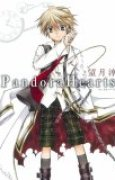 Download Pandora Hearts 1 books