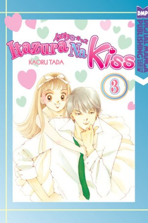 Reading books Itazura Na Kiss, Volume 3 (Itazura Na Kiss, #3)