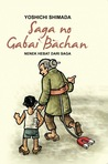 Saga no Gabai Bachan (Nenek Hebat dari Saga)