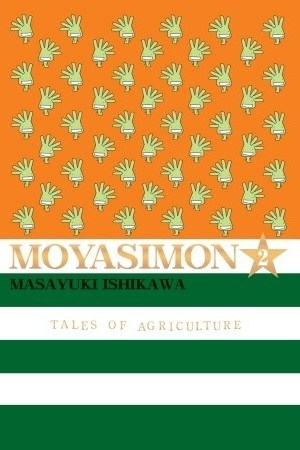 Reading books Moyasimon: Tales of Agriculture, Volume 2