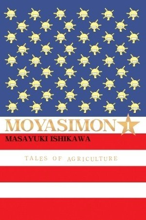 Moyasimon: Tales of Agriculture, Volume 1