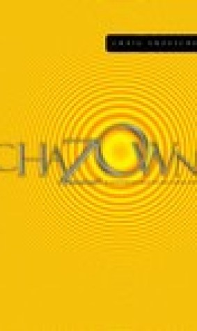 Chazown: A Different Way to See Your Life