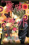 Mitsu Aji Blood, Vol. 01