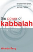 Download The Power of Kabbalah: Technology for the Soul books