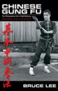 Download Chinese Gung Fu: The Philosophical Art of Self-Defense pdf / epub books