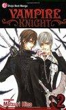 Vampire Knight, Vol. 2 (Vampire Knight, #2)
