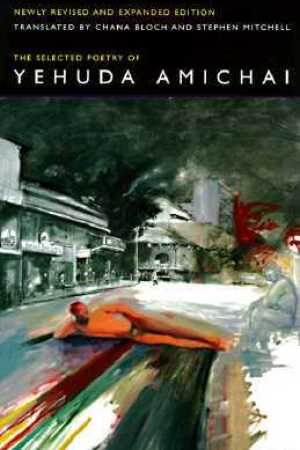 Reading books The Selected Poetry of Yehuda Amichai