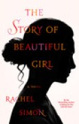 Download The Story of Beautiful Girl books