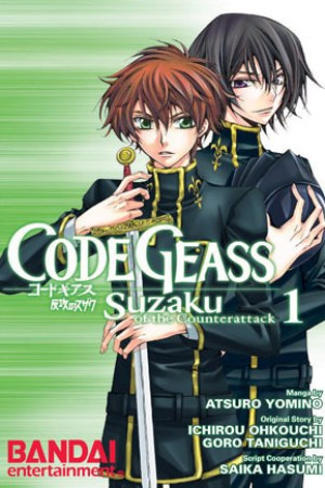 Code Geass Suzaku of the Counterattack Vol Code Geass Suzaku of the Counterattack