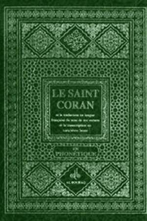 Reading books Le Saint Coran. Franais, Arabe, Phontique