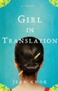 Download Girl in Translation books