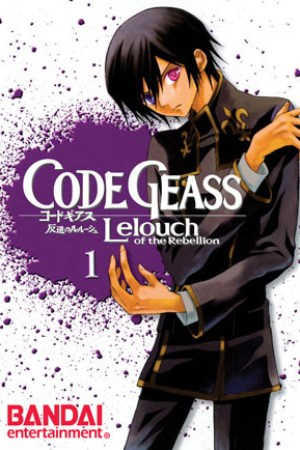 Code Geass: Lelouch of the Rebellion, Vol. 1 (Code Geass: Lelouch of the Rebellion, #1)
