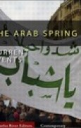 Download Current Events: The Arab Spring pdf / epub books
