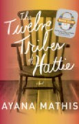 Download The Twelve Tribes of Hattie books