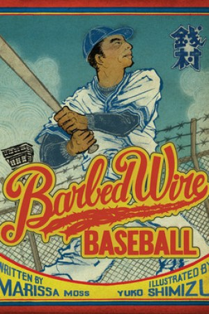 Reading books Barbed Wire Baseball