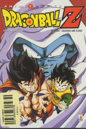 Reading books Dragon Ball Z Anime Comics, Vol. 1
