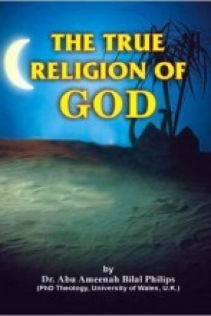 Reading books The True Religion Of God - Islam & Comparative Religion