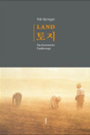 read online Land 1
