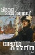 Download Anna Karenina | books