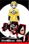 Hikaru no Go, Vol. 1: Descent of the Go Master (Hikaru no Go, #1)