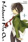 Nabari No Ou, Vol. 1