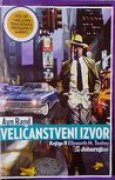 Download Velianstveni izvor: Ellsworth M. Toohey (Velianstveni izvor, #2) books