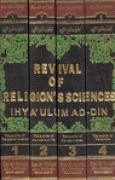 Download Revival of Religion's Sciences pdf / epub books