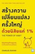 Download 1% books
