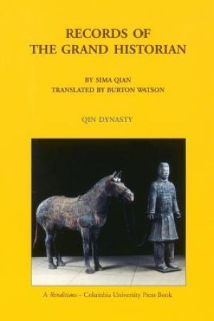 Records of the Grand Historian: Qin Dynasty