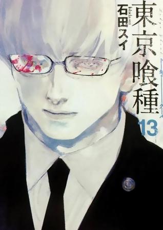 東京喰種トーキョーグール 13 [Tokyo Guru 13] (Tokyo Ghoul, #13)
