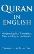 Download Quran In English. Modern English Translation. Clear and Easy to Understand. books