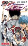 黒子のバスケ 15 [Kuroko no Basuke 15] (Kuroko's Basketball, #15)