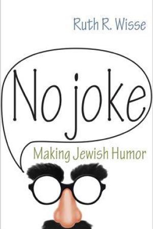 Reading books No Joke: Making Jewish Humor