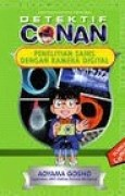 Download Penelitian Sains Dengan Kamera Digital (Conan Sains) books