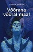 Download Vrana vral maal books