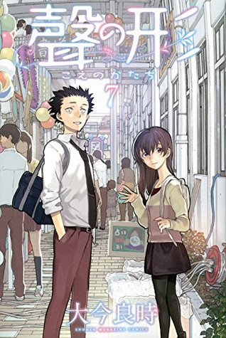 聲の形 7 [Koe no Katachi 7] (A Silent Voice, #7)