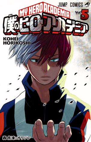 僕のヒーローアカデミア 5 [Boku No Hero Academia 5] (My Hero Academia, #5)