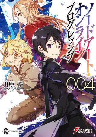 ソードアート・オンライン プログレッシブ 4 [Sōdo Āto Onrain Puroguresshibu 4] (Sword Art Online: Progressive Light Novel, #4)
